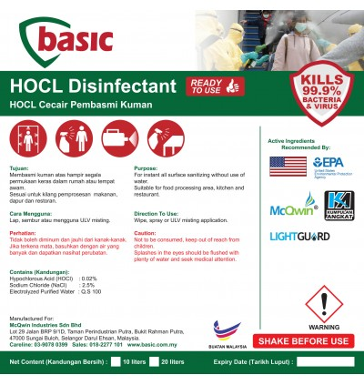 McQwin Basic HOCL Liquid Disinfectant RTU (Food Safe)